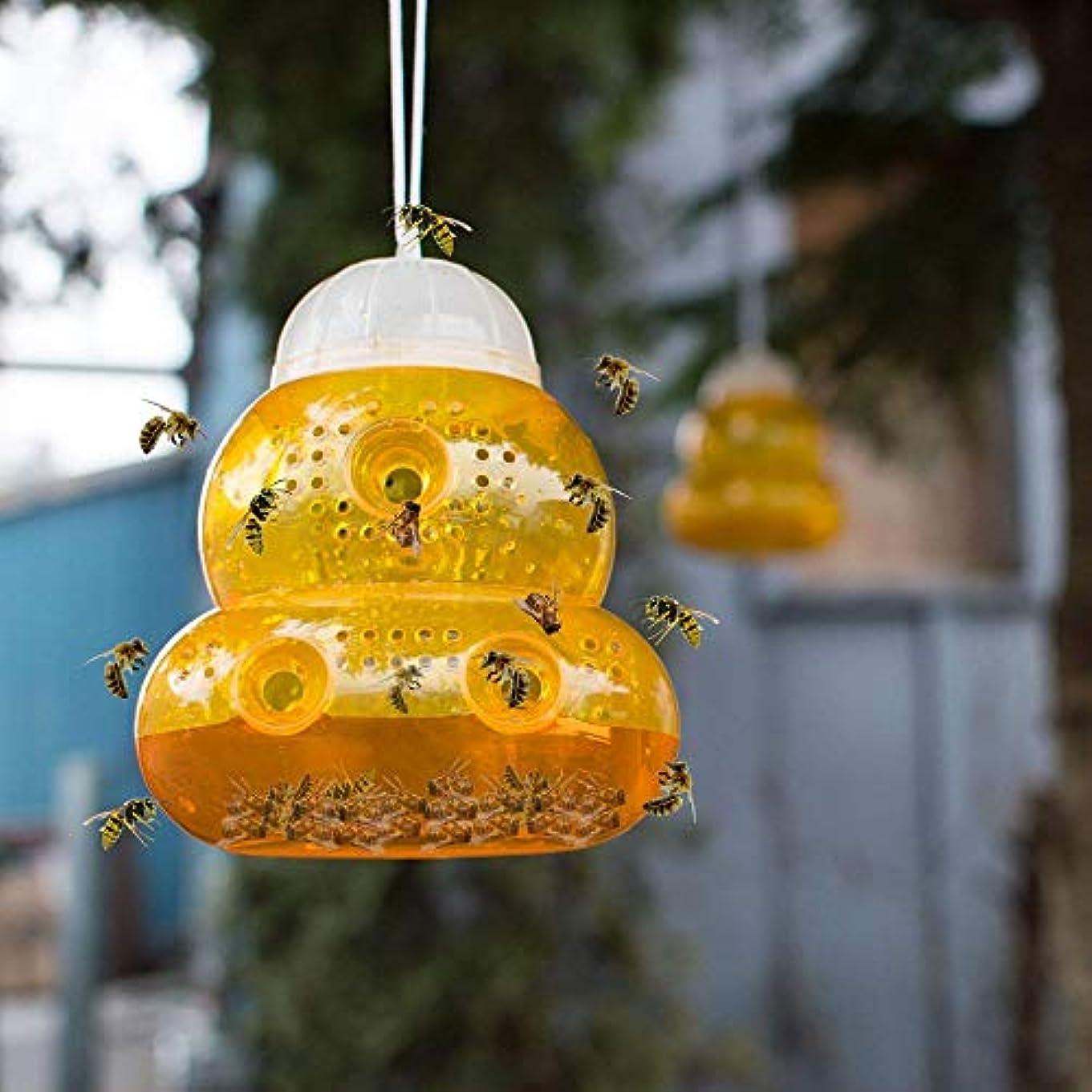 お誕生日側不足Uamaze 2パックスズメバチトラップスズメバチ黄色のジャケットスズメバチ忌避剤スズメバチトラップ蜂キャッチャー、迷惑な昆虫のアブラムシの蚊を防ぐ、軒のデッキ密な木の天蓋屋外エリアバーベキュープールパーティー家族一緒に利用できる