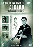Aikido: Techniques & Demonstrations Takemusu Aiki [DVD] [Import]