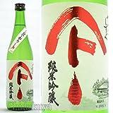 【日本酒】秋田県 秋田清酒 やまとしずく 純米吟醸 ひやおろし 720ml【クール便】