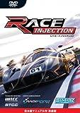 レース: インジェクション 日本語マニュアル付英語版