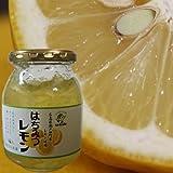 広島県瀬戸田はちみつレモン(三原農業協同組合)450g入り、レモンのマーマレード