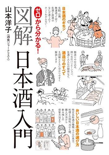 【EXILE】橘ケンチのプロフィールまとめ【完全版】日本酒愛から酒サムライに!読書好きなのも魅力的♪の画像