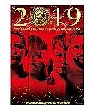 2019年 新日本プロレス カレンダー