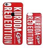 広島東洋カープ 公認 2016 オフィシャルグッズ  KURODA RED EDITION  iPhone6/6sクリアケース