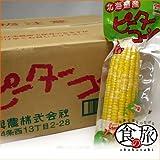 北海道産 とうもろこしレトルトパック(ピーターコーン)×30本セット