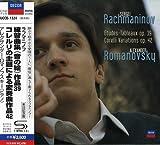 ラフマニノフ:練習曲集「音の絵」、コレッリの主題による変奏曲