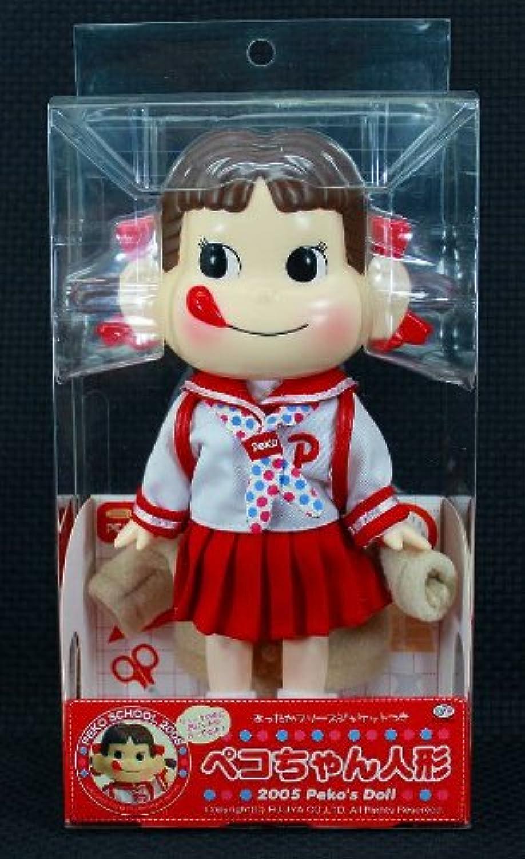 ペコちゃん人形 2005 Peko's Doll