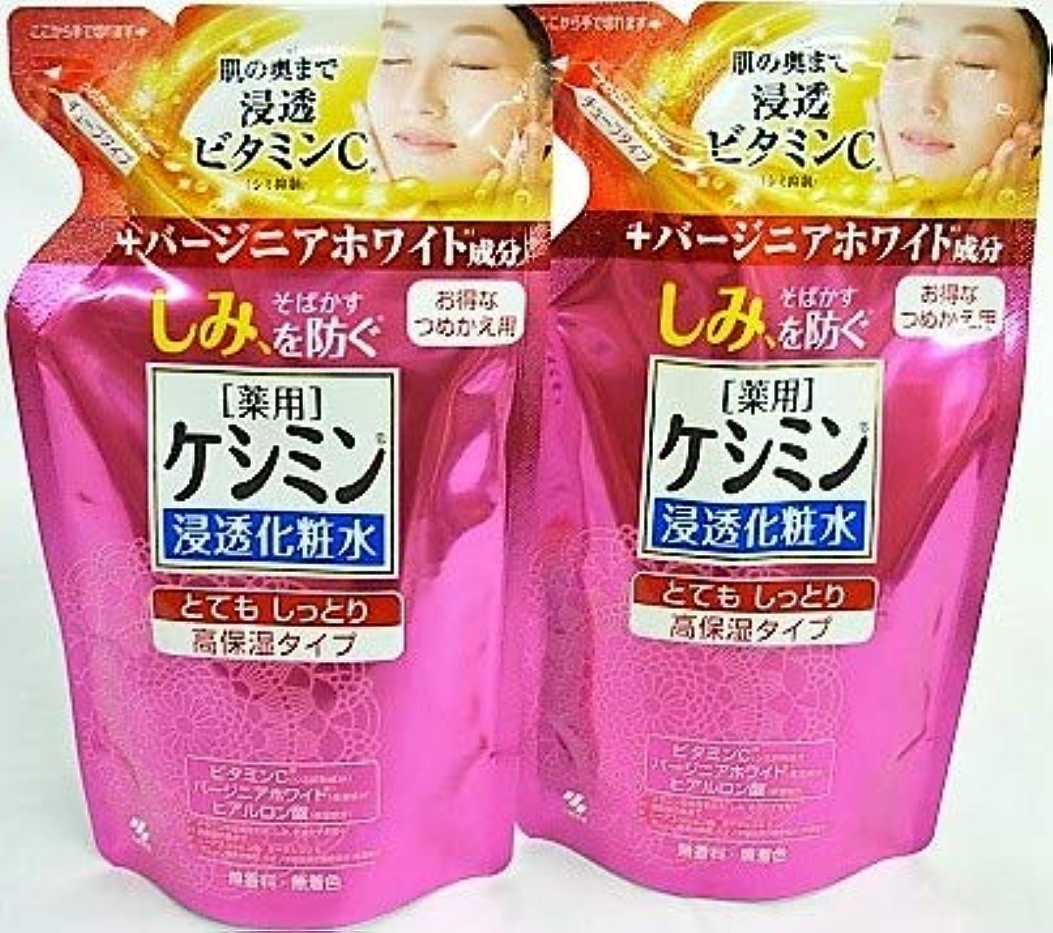 麺連続した昼食[2個セット]ケシミン浸透化粧水 とてもしっとり 詰め替え用 シミを防ぐ 140ml入り×2個