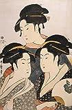 絵画風 壁紙ポスター(はがせるシール式) 喜多川歌麿 うたまろ 当時三美人 浮世絵 美人画 キャラクロ K-KGU-001S2 (394mm×603mm) 建築用壁紙+耐候性塗料