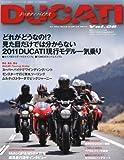 DUCATI BIKES (ドゥカティバイクス) 2011年 06月号 [雑誌]