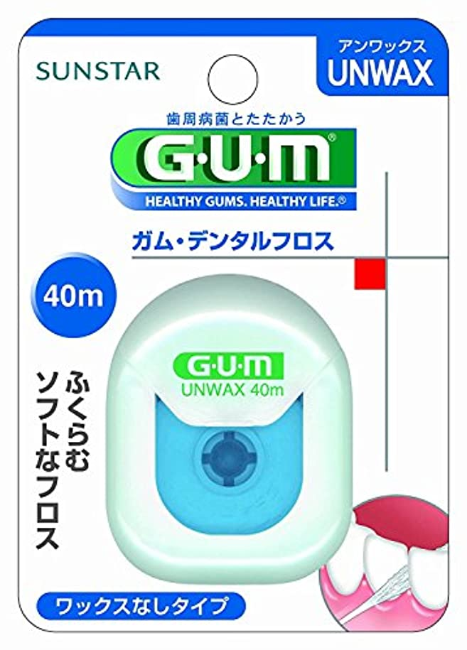 薄い塊数GUM(ガム)?デンタルフロス (アンワックス) 40m