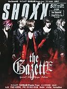 SHOXX (ショックス) 2012年 05月号 [雑誌]()