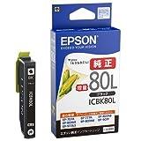 エプソン 純正インク ICBK80L 黒大容量3個 画像