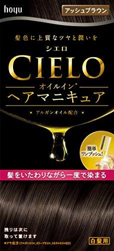 シエロ オイルインヘアマニキュア アッシュブラウン 100g+3g+10g