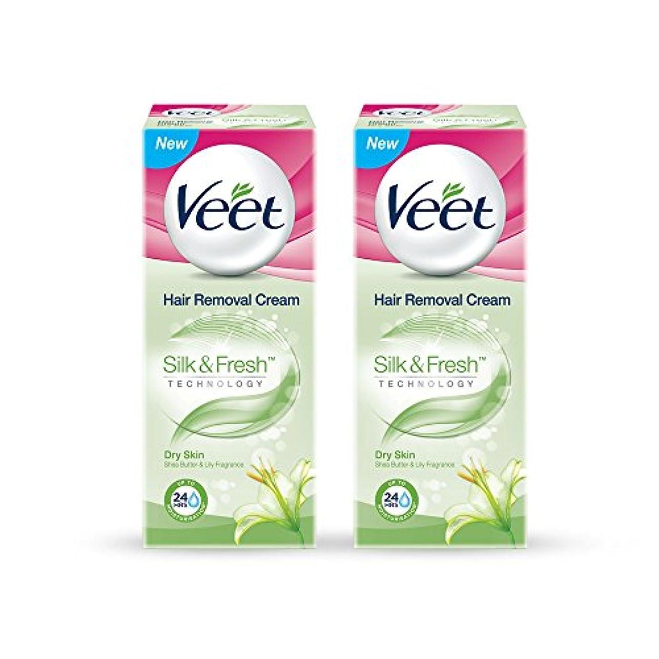 うぬぼれた開発品揃えVeet Hair Removal Gel Cream for Dry Skin with Shea Butter & Lily Fragrance 25 g (Pack of 2)