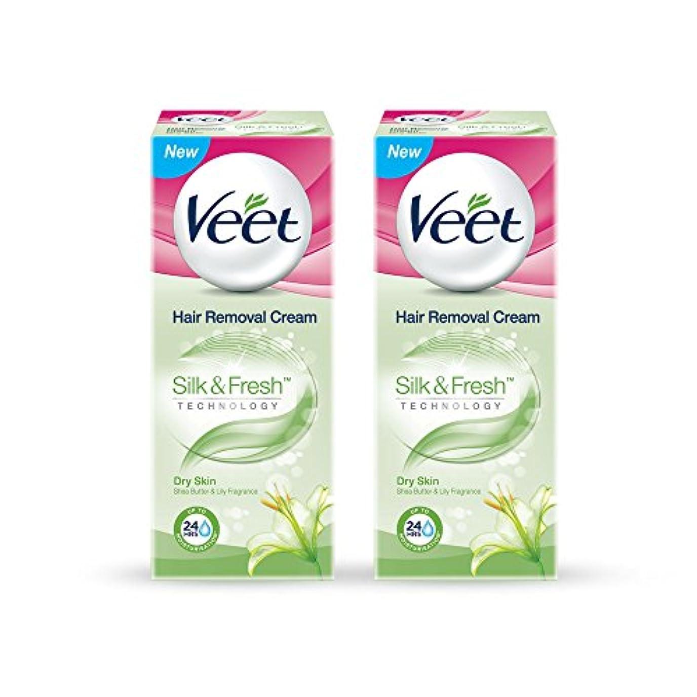 アジア人誤不安定なVeet Hair Removal Gel Cream for Dry Skin with Shea Butter & Lily Fragrance 25 g (Pack of 2)