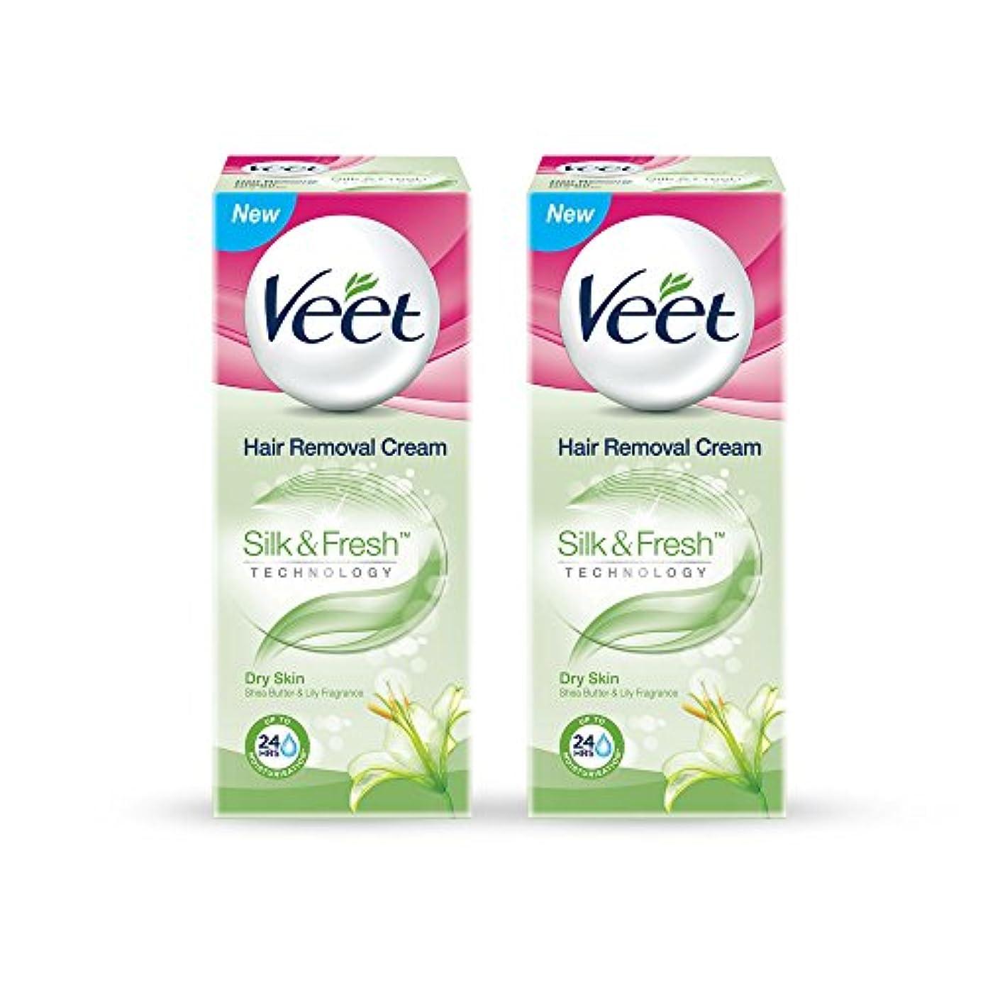 ベテラン国民投票のどVeet Hair Removal Gel Cream for Dry Skin with Shea Butter & Lily Fragrance 25 g (Pack of 2)
