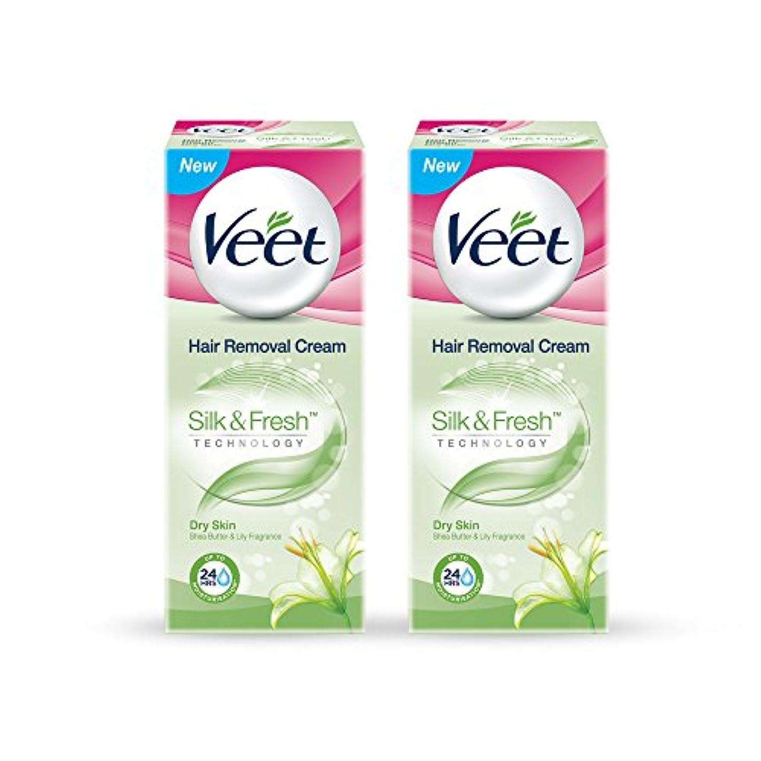 収束する意志独立してVeet Hair Removal Gel Cream for Dry Skin with Shea Butter & Lily Fragrance 25 g (Pack of 2)