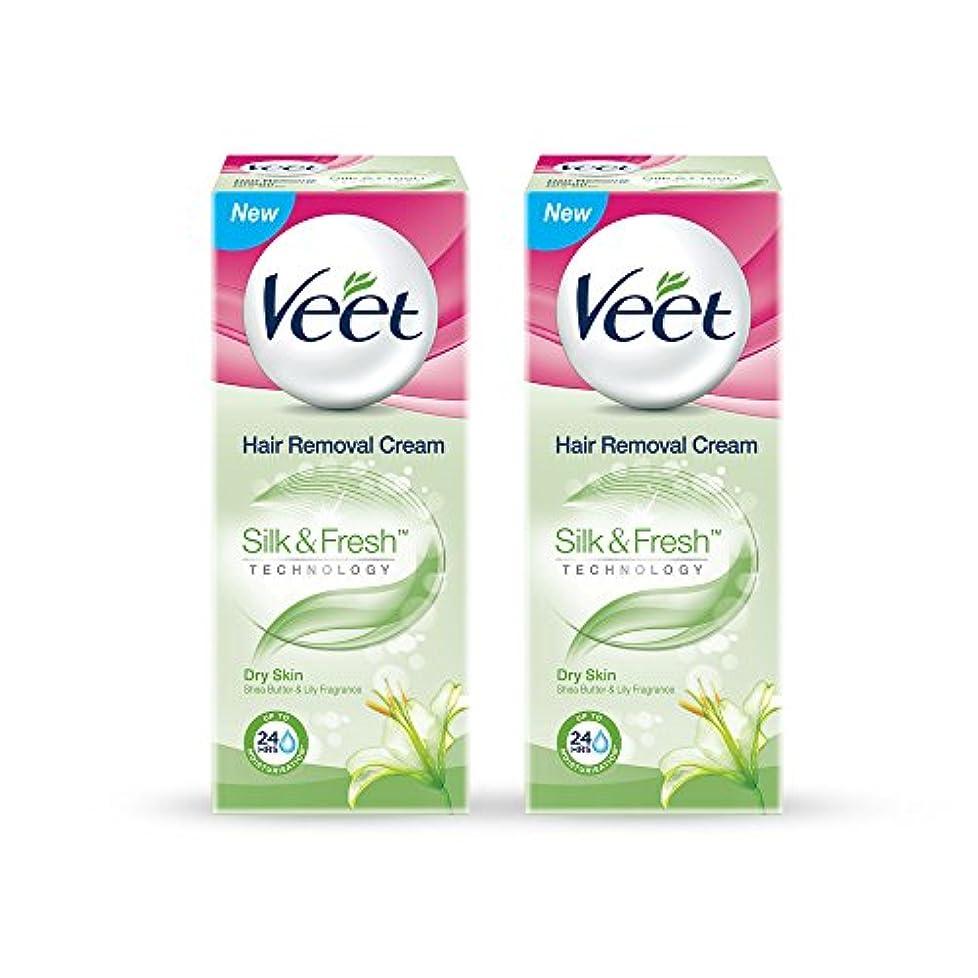 社交的伝導腹Veet Hair Removal Gel Cream for Dry Skin with Shea Butter & Lily Fragrance 25 g (Pack of 2)