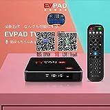 2020最新のEvbox EVPAD 5P TVボックス 5.8G WIFIネットワークHONGKONG TAIWAN…