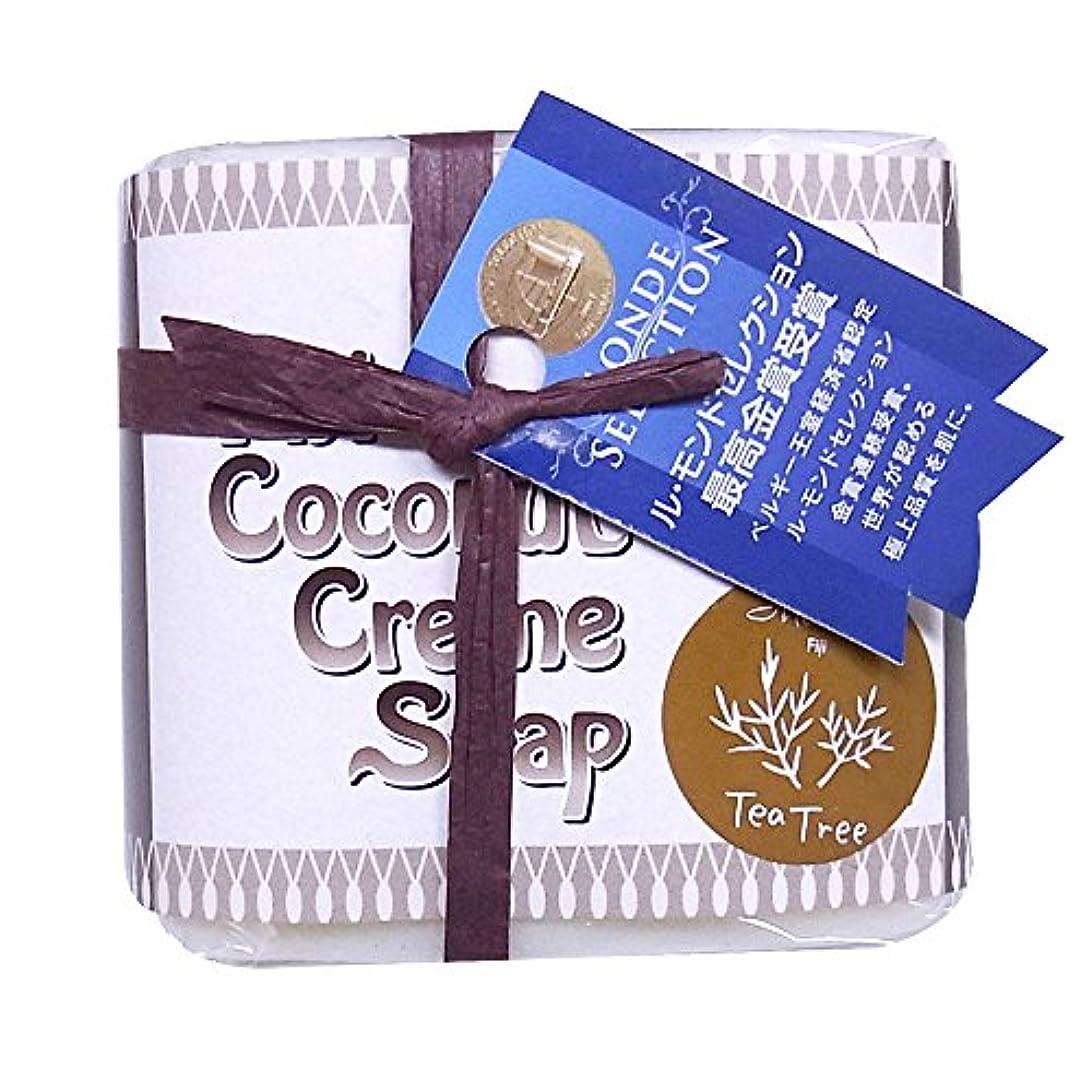 コーヒーランプ硬化するモコソイソープ ティ-ツリー (紙巻きタイプ) 100g