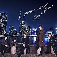 I promise(初回限定盤A)(DVD付)(特典:ナシ)