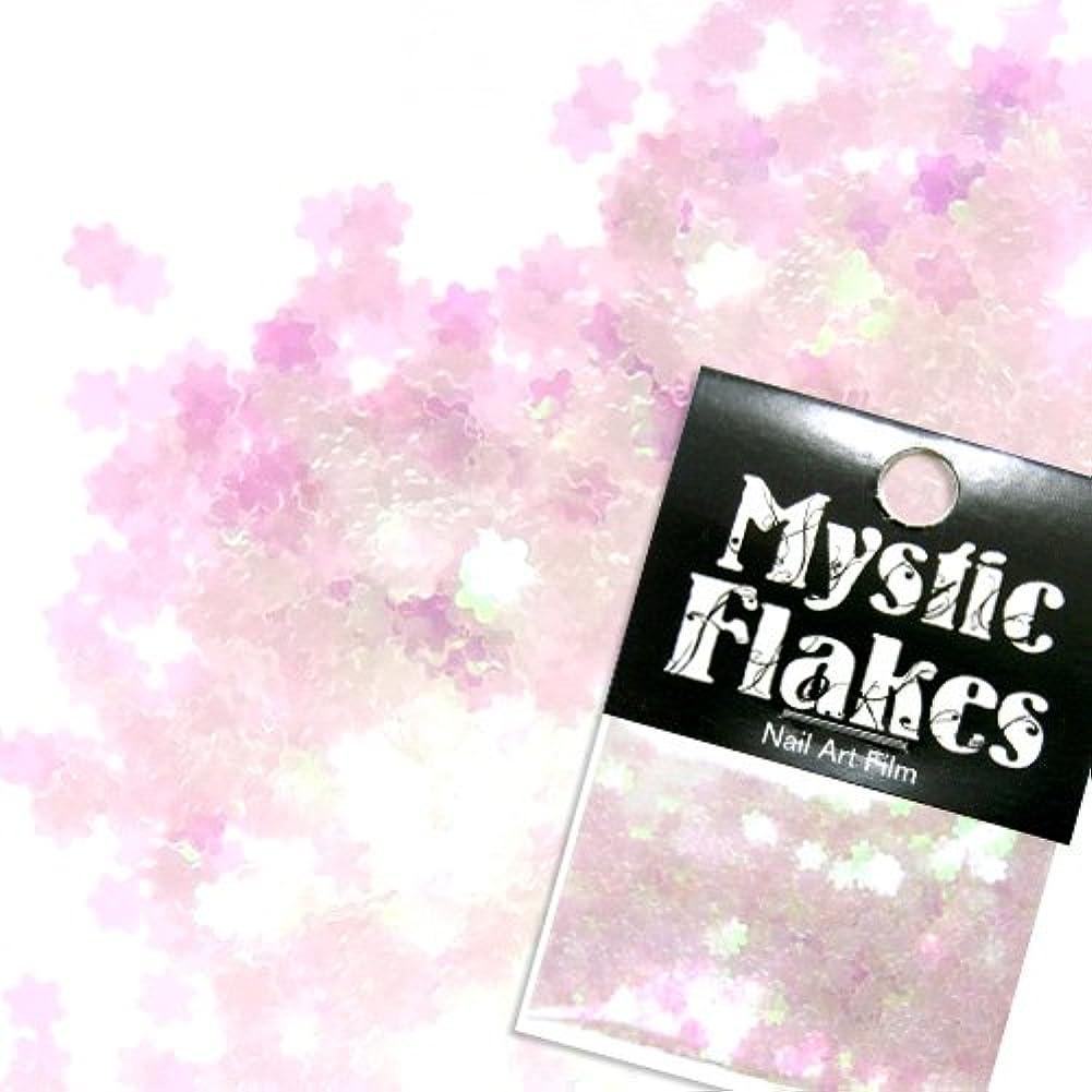 書き込み学士適合するミスティックフレース ネイル用ストーン カメレオンクリアピンク フラワー 0.5g