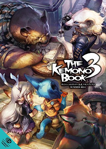 [Artbook] THE KEMONO BOOK 01-03