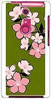 ohama F-01F ARROWS NX アローズ ハードケース t025_f 和柄 花柄 桜 和風 スマホ ケース スマートフォン カバー カスタム ジャケット docomo