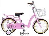 【片足スタンド付】 ジェニファー (JENNIFER) ピンク 16インチ 補助輪付き シングルギア ワイヤーカゴ付き パイプキャリア ※組立式 幼児用自転車 ステップアップセット