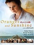 オレンジと太陽(字幕版)