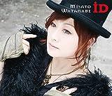 【メーカー特典あり】 ID (初回生産限定盤) (オリジナルクリアファイル付)
