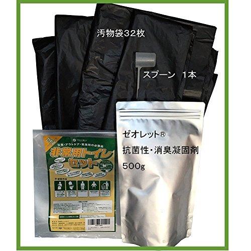 抗菌消臭性パウダー(ゼオレット) 非常用 トイレ セット【抗菌消臭性凝固剤、汚物袋のセット】 (20回分)