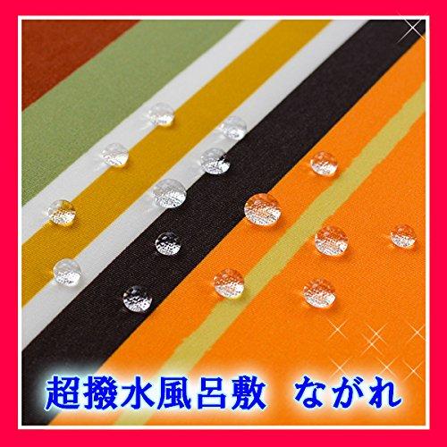 超撥水風呂敷 ながれ 十二単 -秋- 大判(96×96cm乱) -
