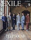 月刊EXILE(エグザイル) 2020年 09 月号 [雑誌]