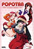Popotan: Complete Collection [DVD] [Import]