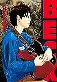 BECK(28) (月刊少年マガジンコミックス)