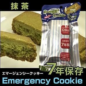 【12個セット】エマージェンシークッキー 抹茶味