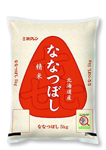 【精米】北海道産 ホクレン ななつぼし 5kg 平成29年産