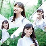 (仮)elfin'4thシングル(通常盤)