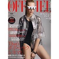 L'OFFICIEL Japon (ロフィシェルジャポン) 2007年 04月号 [雑誌]