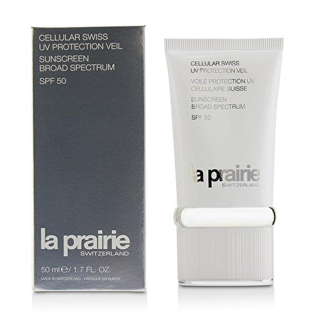 代名詞ブッシュに頼るラプレリー Cellular Swiss UV Protection Veil SPF50 50ml/1.7oz並行輸入品