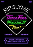 DANCE FLOOR MASSIVE IV PLUS (2DVD)
