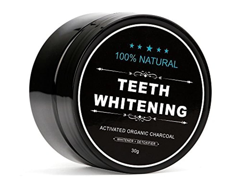 自我業界広範囲に歯の美白炭粉-ココナッツ活性炭天然歯美白活性炭 – Dracarys