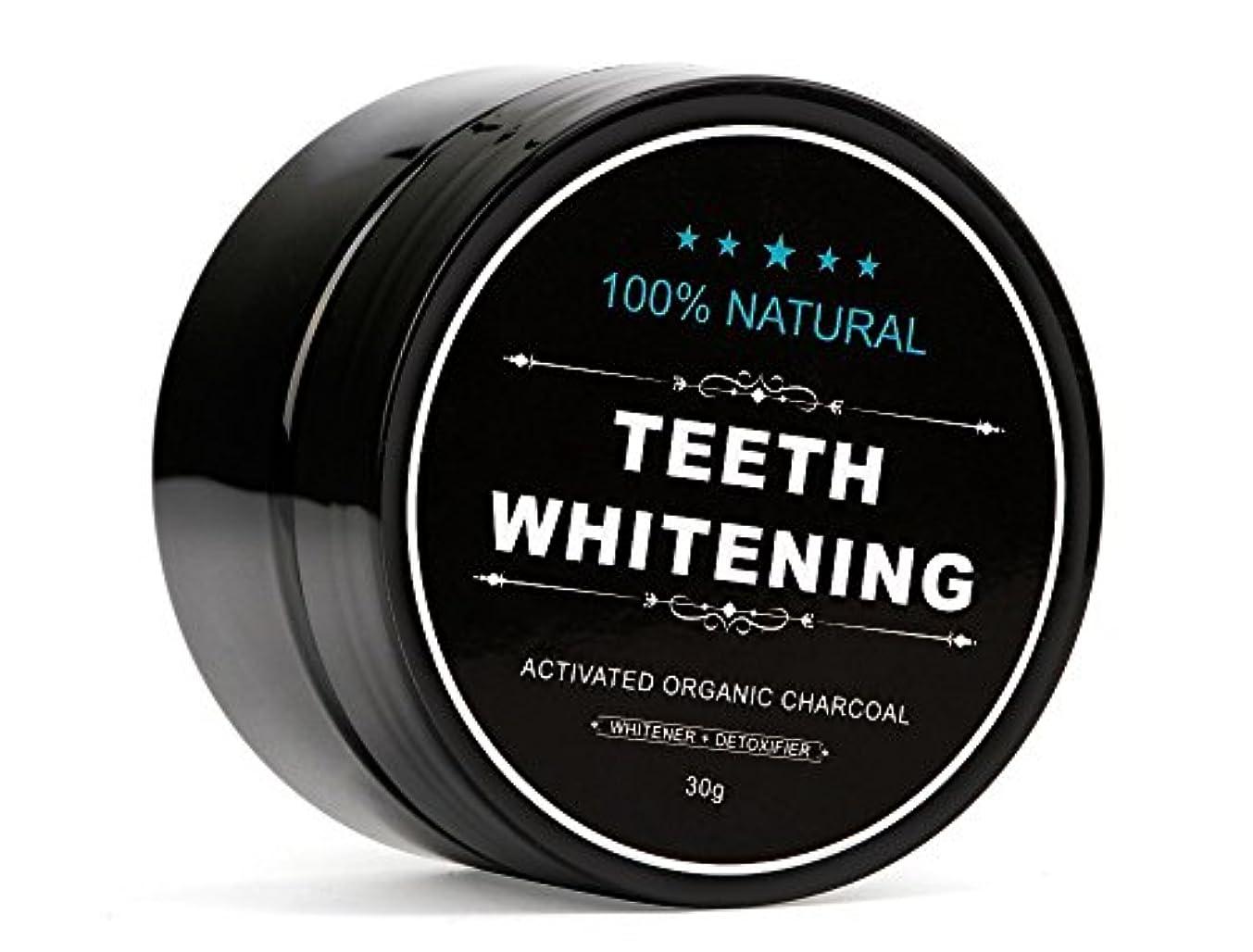 直径野生クライアント歯の美白炭粉-ココナッツ活性炭天然歯美白活性炭 – Dracarys