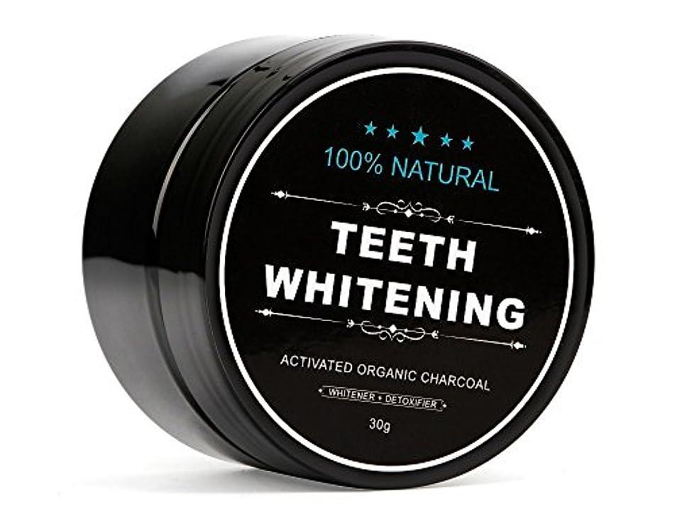歯の美白炭粉-ココナッツ活性炭天然歯美白活性炭 – Dracarys