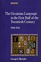The Ukrainian Language in the First Half of the Twentieth Century (1900–1941): Its State and Status (Harvard Series in Ukrainian Studies)