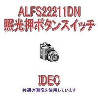 アイデック(IDEC) ALFS22211DN TWS シリーズ 照光押ボタンスイッチ 【突形フルガード付】【黄】 NN