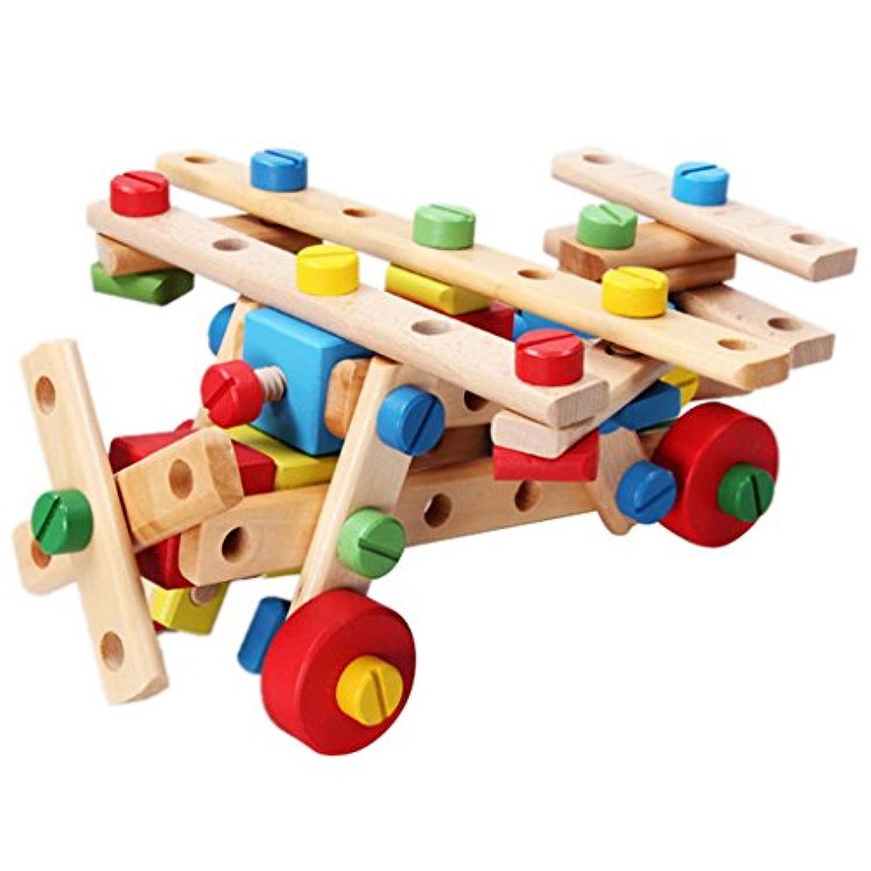 Happy Cherry 子供の知育玩具!木製組み立て玩具 アラジン子供の取り外し可能な木製おもちゃ