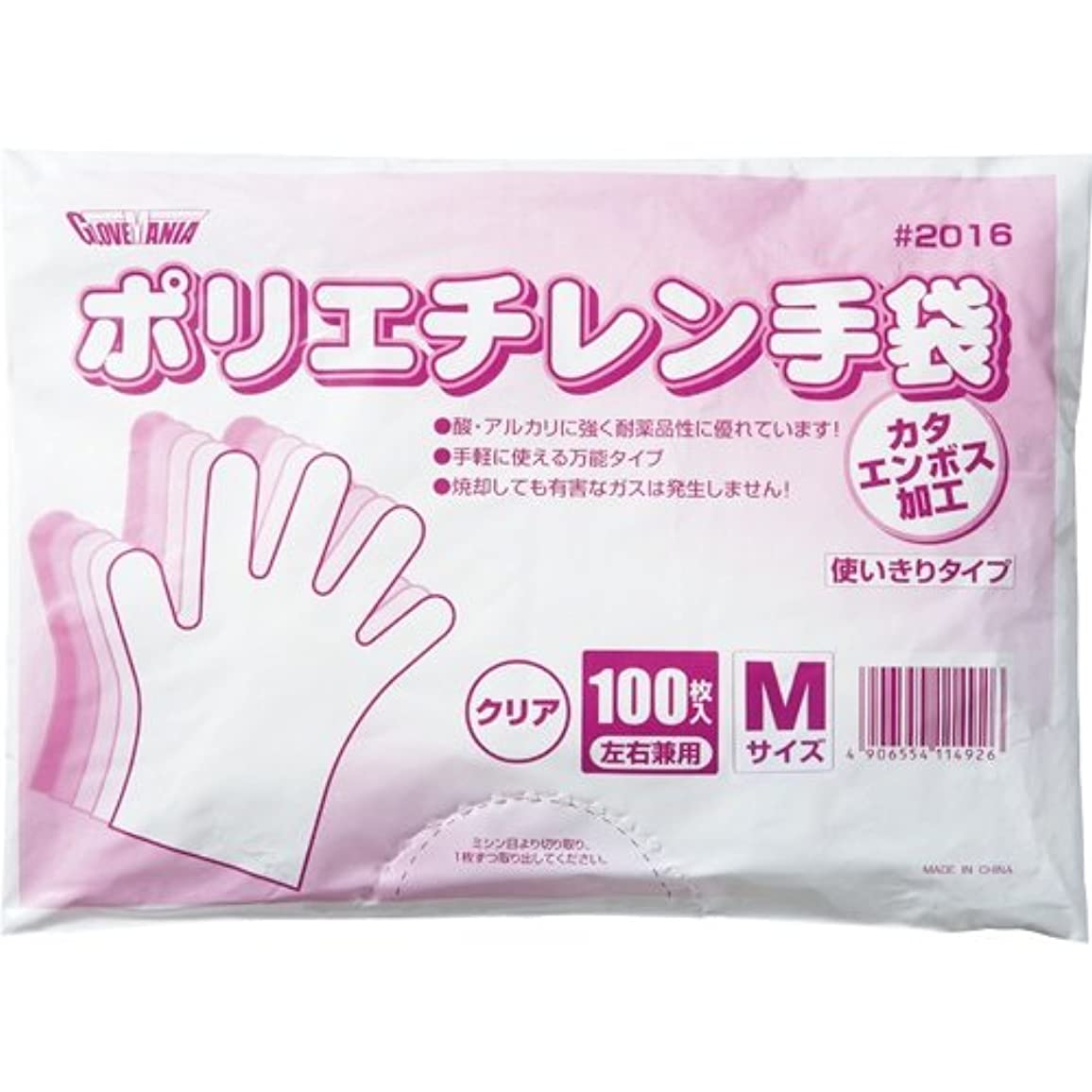 最初はサーフィン長方形川西工業 ポリエチレン手袋 カタエンボス クリア M #2016 1セット(10000枚:100枚×100パック)